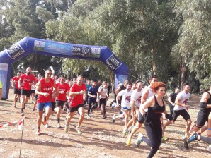 OLONTIA RACE-GIBRALEON