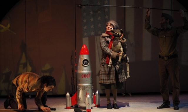 Cartaya retoma las actividades culturales con la obra 'Laika'