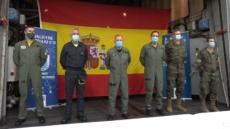 El Ejército pone en marcha la activación Eagle Eye en Huelva