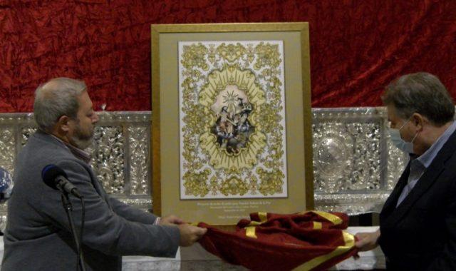 Presentación del Palio de la Virgen de la Paz
