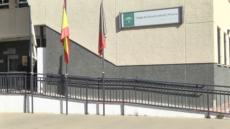 Ayuntamiento y AMPAS solicitan el cierre temporal de los centros educativos de Ayamonte