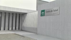 El nuevo Centro de Salud de Gibraleón se pondrá en marcha el 5 de abril